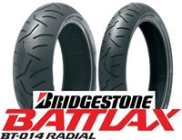 Bridgestone BT 014 Budget Sports Tyres, Fresh 2014 Tyres ! Sets Only