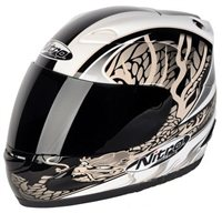 Nitro N341 VX Junior Kids Helmet