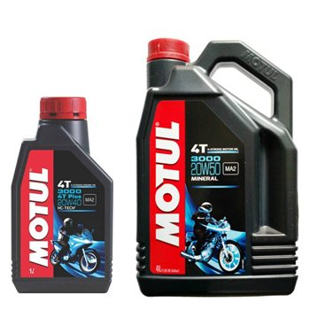 3000 20W50 4T Mineral Oil - 1 Litre